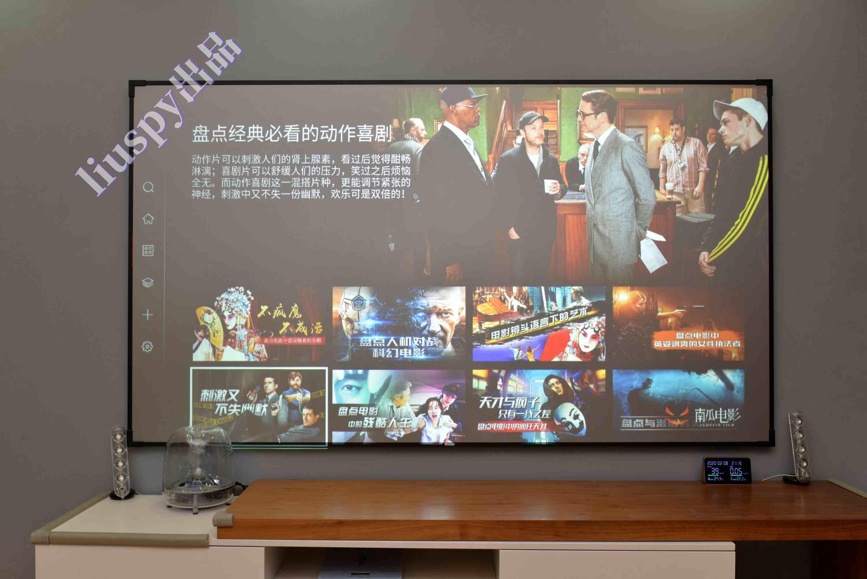 智能电视软件(免费的电视直播软件app) 投稿 第28张