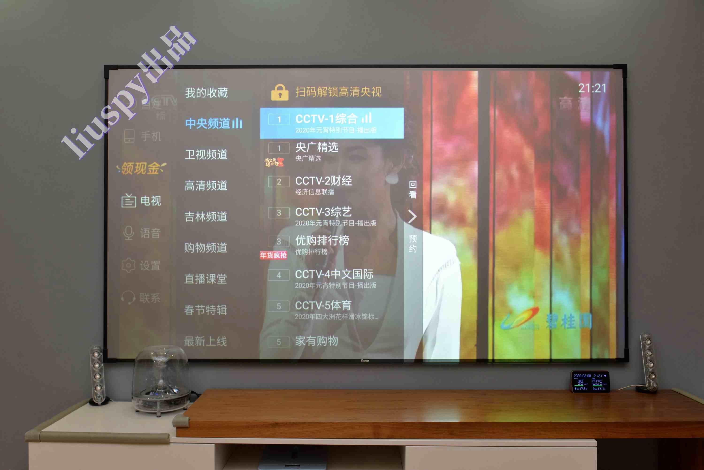 智能电视软件(免费的电视直播软件app) 投稿 第34张