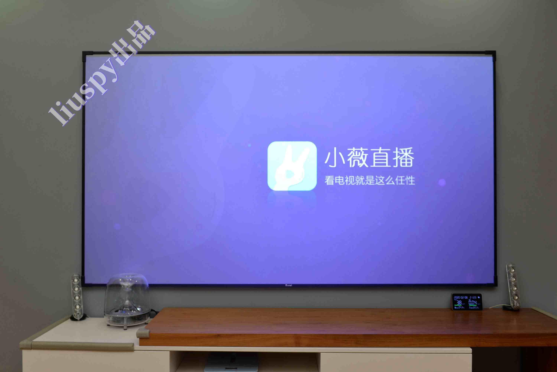 智能电视软件(免费的电视直播软件app) 投稿 第36张