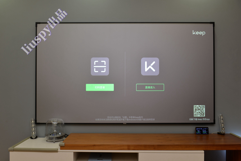 智能电视软件(免费的电视直播软件app) 投稿 第48张