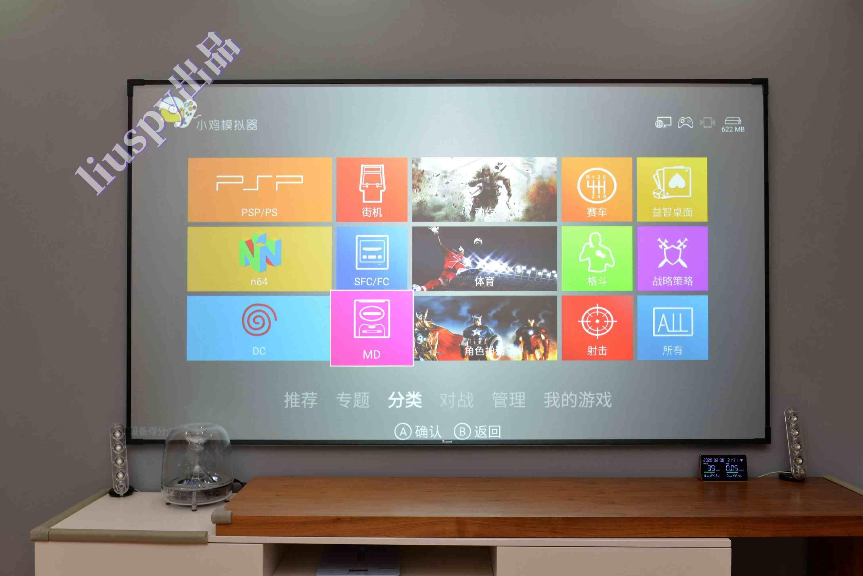 智能电视软件(免费的电视直播软件app) 投稿 第54张