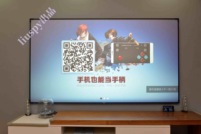智能电视软件(免费的电视直播软件app) 投稿 第53张