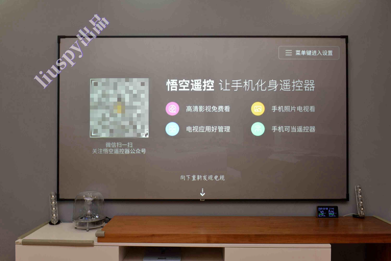 智能电视软件(免费的电视直播软件app) 投稿 第59张