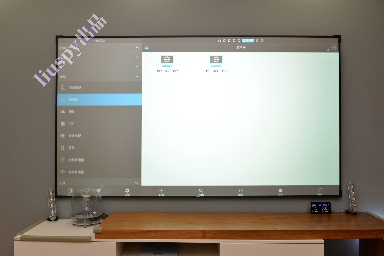 智能电视软件(免费的电视直播软件app) 投稿 第58张