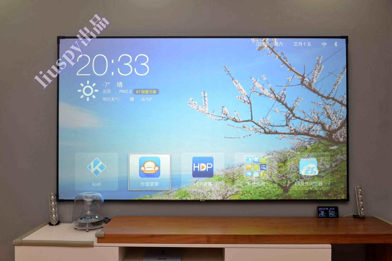 智能电视软件(免费的电视直播软件app) 投稿 第61张