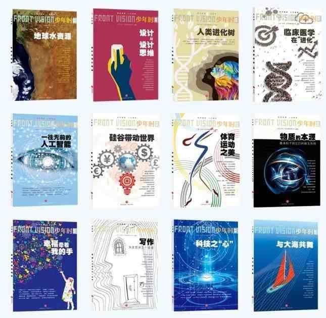 报刊订阅(中国邮政订阅杂志订阅) 投稿 第10张