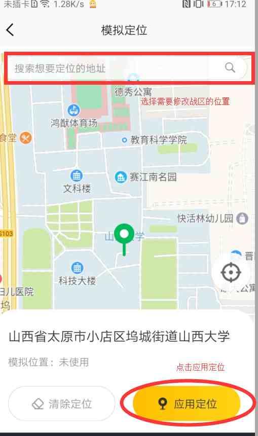 手机如何修改王者荣耀战区,最偏僻战区分享