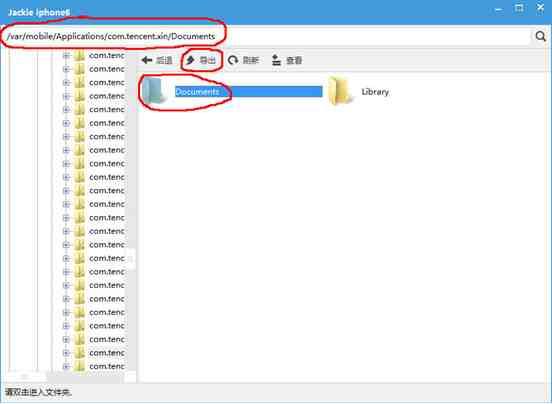 微信聊天记录导出查看,恢复已删除记录,一次搞定!