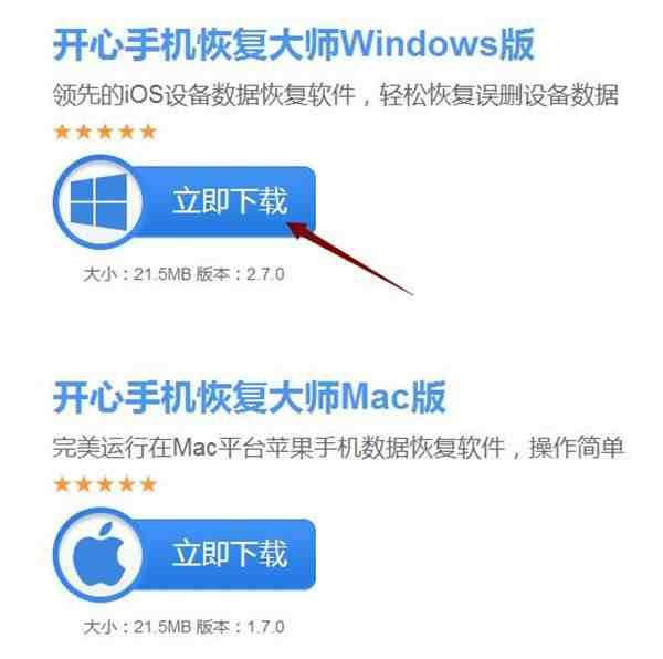 微信聊天记录删除了还能查到吗?微信强力恢复软件