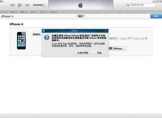 苹果手机要怎样恢复微信聊天记录,最简单的一键恢复教程