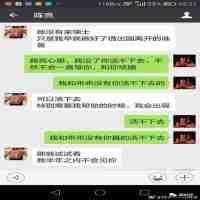 查老公删掉的微信记录安卓(怎么知道老公的微信聊天记录)