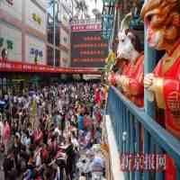 北京天意小商品批发市场(北京小家电最全的市场)
