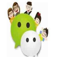 苹果手机怎么查看别人的微信聊天记录(查看别人微信聊天记录怎么查)