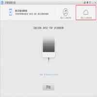 有苹果id可以查微信聊天记录(怎么用id看对方微信聊天记录)