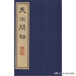 学习强国农业百科全书