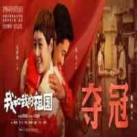 2020春节档电影(2020年春节档七部大片)