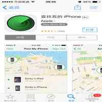 手机号定位追踪免费苹果(免费查定位手机位置)