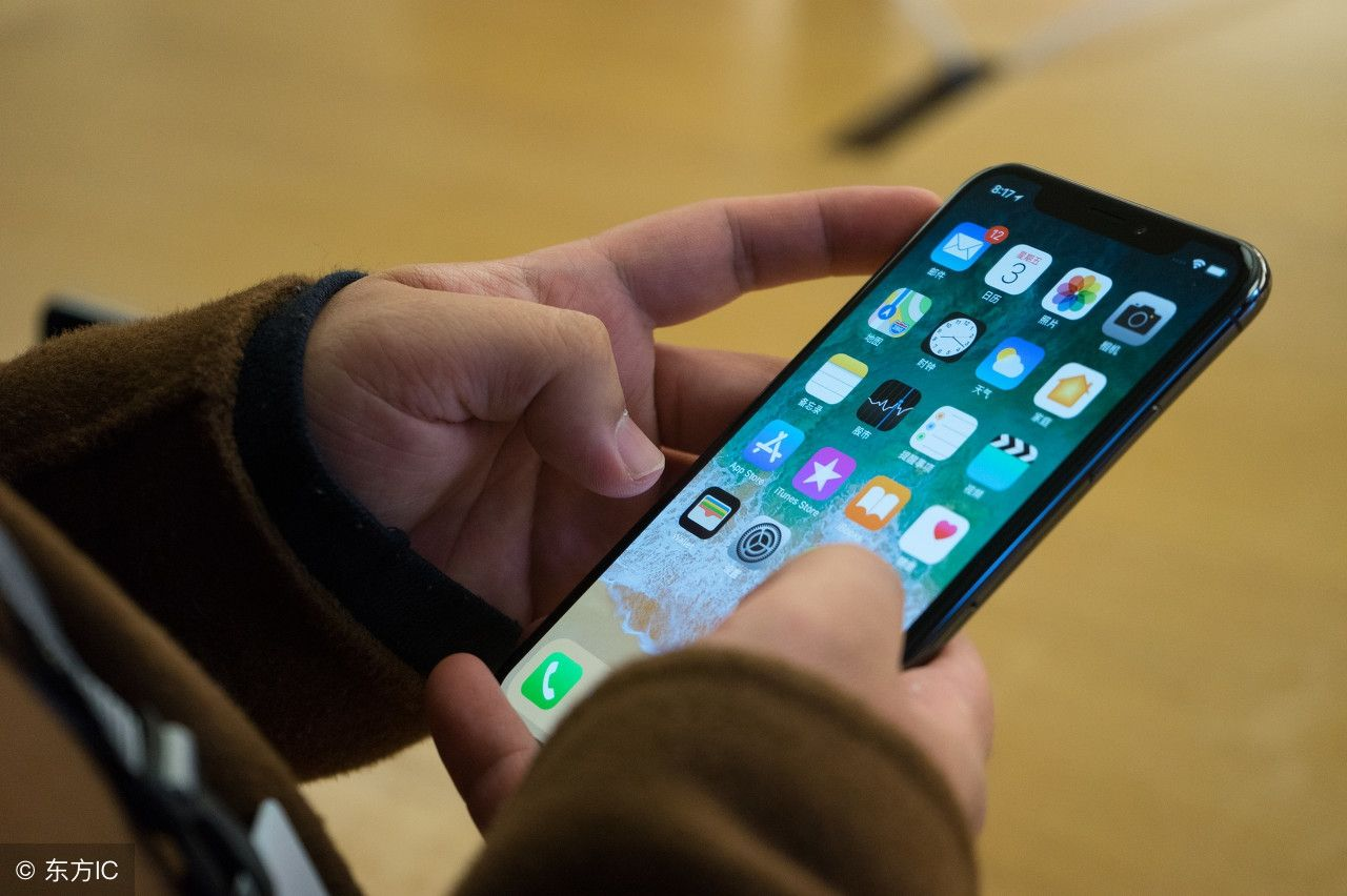 如何通过手机定位男友、女友的位置,机会不容错过