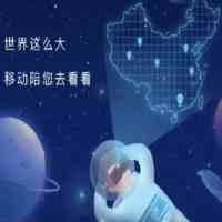 怎么查询移动通话记录查询系统(中国移动话费账单查询怎么查)