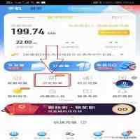 中国移动通话记录怎么查(中国移动手机详单查询)