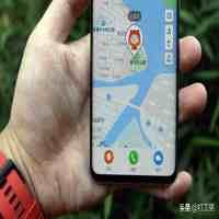 终于知道华为手机定位追踪老公(怎样跟踪定位老公去了哪里?)