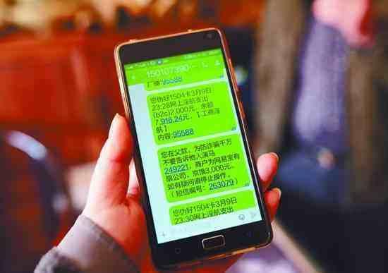 如何查看删除的通话记录和短信(如何找回已删除的短信)