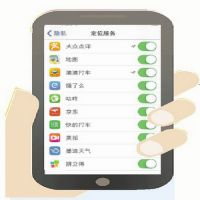 手机定位软件安全吗(手机APP定位会暴露隐私)