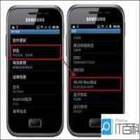 vivo手机怎么定位华为手机号码(vivo手机怎么定位华为手机)