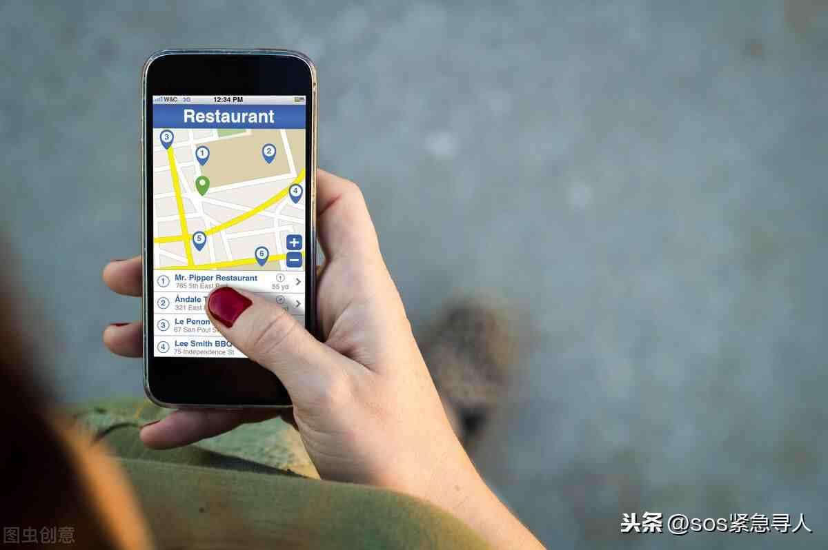 手机号码定位,如何根据手机号码定位找人追踪?
