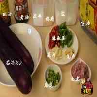 茄子煮法(教你这样煮茄子,肉香扑鼻,一大盘都不够吃!)