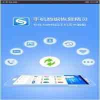 移动怎样查通话记录(中国移动手机详单查询)