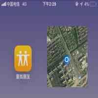 苹果手机如何定位联系人(查找朋友iphone手机位置)