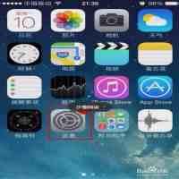 苹果如何定位安卓手机微信(苹果iOS系统如何打开微信GPS定位功能)