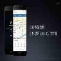 小米手机定位跟踪老公(怎么追踪老公的手机定位)