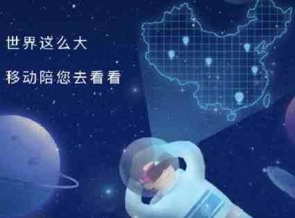 移动网上查询通话记录详单(中国移动网上营业厅记录查询)