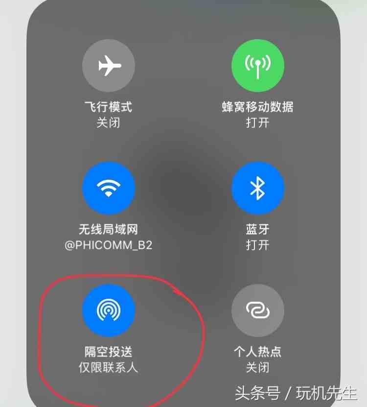 怎么定位苹果手机、华为、小米等手机的位置?原来这样就可以
