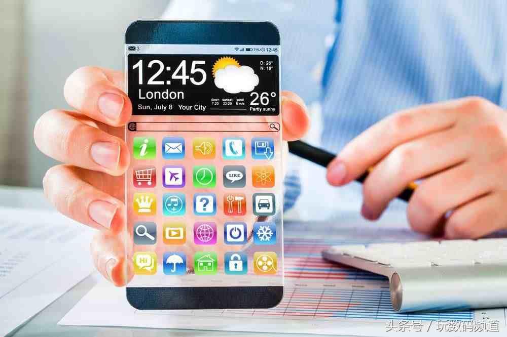 手机怎么操作才能不被定位(如何才能不被对方定位)