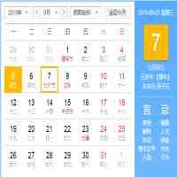 七夕节是几月几号(七夕节是几月几日农历时间)