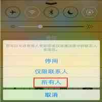 airdrop怎么用(iPhone的airdrop怎么用?)