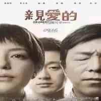 10部哭到崩溃的电影(推荐十部虐心催泪电影)