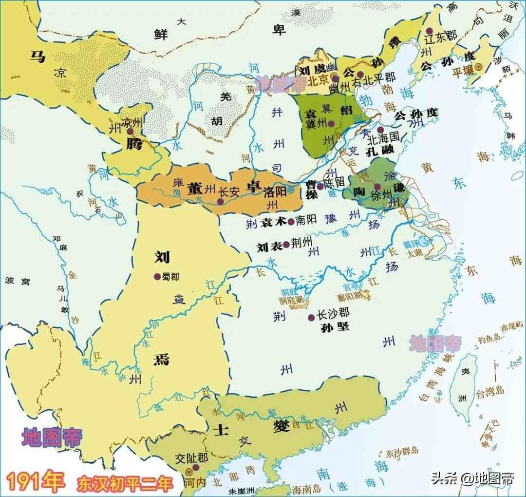 三国时期地图(地图上的三国(15幅地图))