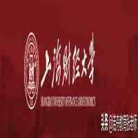 上海财经大学录取分数线(上海财经大学2020年录取分数线)