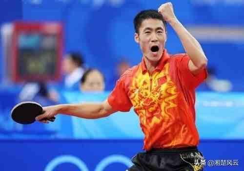 世界乒坛成就十名大满贯,一人实现双满贯,三人水平高也有点幸运