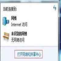 如何修改mac地址呢(Win7系统电脑修改mac地址的操作方法)