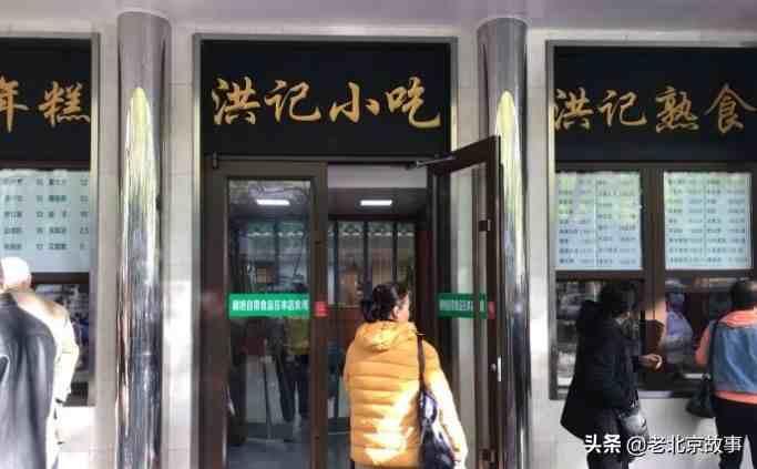 北京城必吃的16家清真馆子!(内附地址)