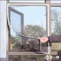 磁条纱窗(磁条纱窗怎么安装)