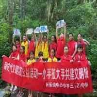 环境安全教育(保护环境 安全教育)