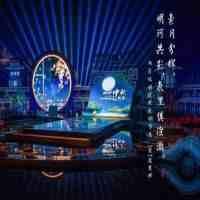 中秋节目单演出节目单2020(官宣!2020年央视中秋晚会节目单来了!)