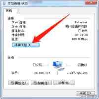 怎么设置本地连接ip(手动设置电脑本地IP地址呢)
