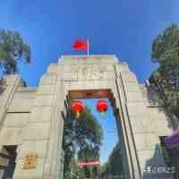 985高校名单(中国有39所985大学)